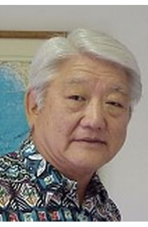 Image of Donald Takaki